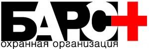 Услуги постовой охраны объектов на территории Красноярского края.