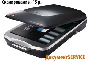 Сканирование infrus.ru